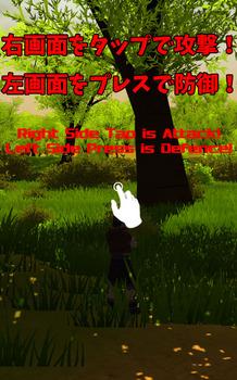 カンフーマスター公開画像2.jpg