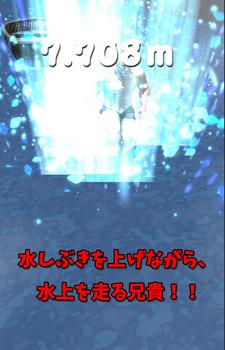 ストア公開2.jpg