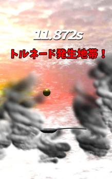スプーンからボールを落とすな公開画像3.jpg
