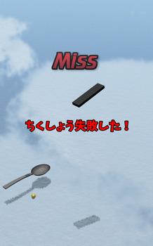スプーンでボールを受け止めろ公開画像4.jpg
