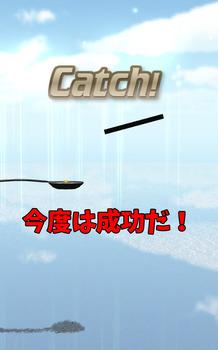 スプーンでボールを受け止めろ公開画像5.jpg