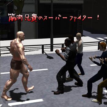 スーパーファイター公開アイコン_jpn.png