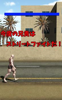 スーパーファイター公開画像1_jpn.jpg