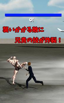 スーパーファイター公開画像3_jpn.jpg