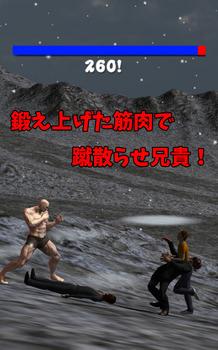 スーパーファイター公開画像4_jpn.jpg