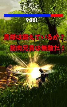 スーパーファイター公開画像5_jpn.jpg
