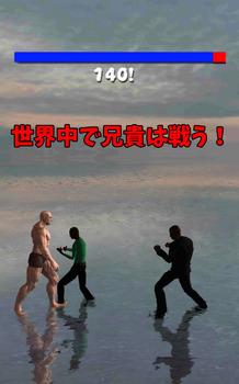 スーパーファイター公開画像6_jpn.jpg