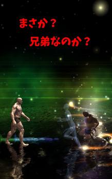 スーパーファイター公開画像7_jpn.jpg