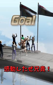 スーパーラン公開画像5_日本.jpg