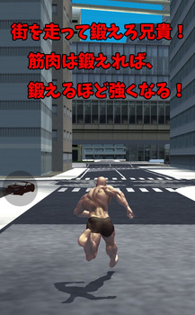 ゼロヨンストア公開画面2.jpg