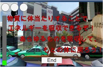 ブログ_20150824_2.jpg