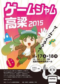ブログ_20150927_2.jpg