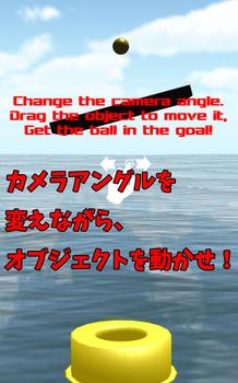 ボール3Dパズル公開画像1.jpg