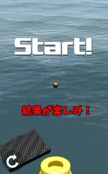ボール3Dパズル公開画像4.jpg