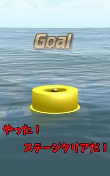 ボール3Dパズル公開画像5.jpg