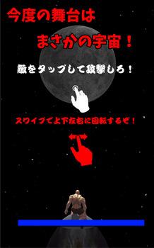 宇宙戦争公開画像1.jpg
