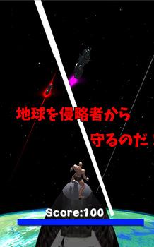 宇宙戦争公開画像2.jpg