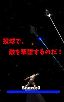 宇宙戦争公開画像3.jpg