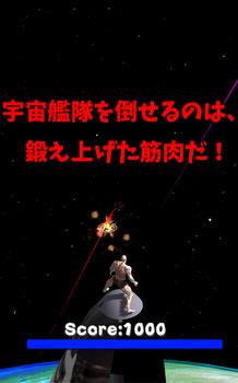 宇宙戦争公開画像5.jpg