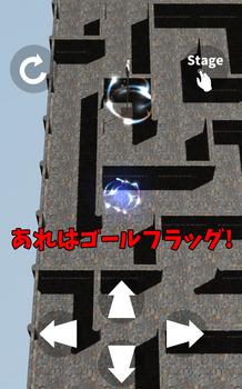 巨大迷路公開画像3.jpg