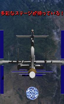 撃て公開画像4.jpg