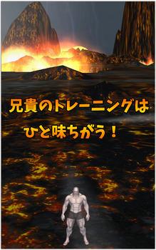 画面公開1.jpg