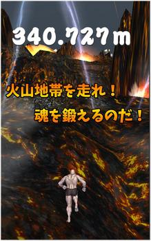画面公開2.jpg
