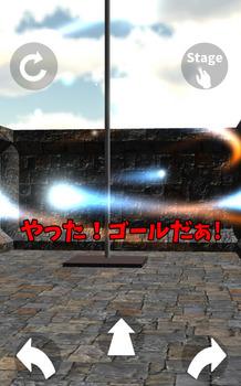 迷路からの脱出公開画像4.jpg
