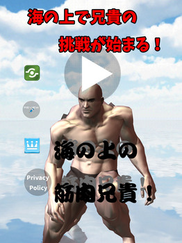 iPadPro海の上公開画像1.jpg