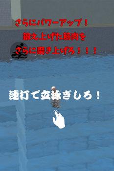 iPhone4ストア公開4.jpg