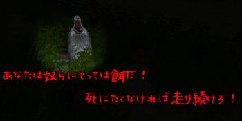 DarkEscape公開映像5.jpg