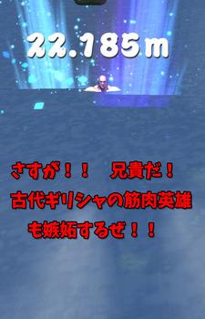 ストア公開3.jpg