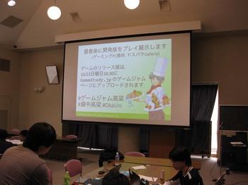 ブログ_20161024_1.jpg