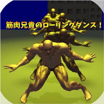 ローリングダンス公開アイコン.jpg