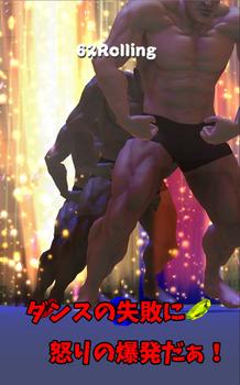 ローリングダンス公開画像5.jpg
