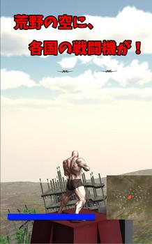 怒りの日公開画像2.jpg