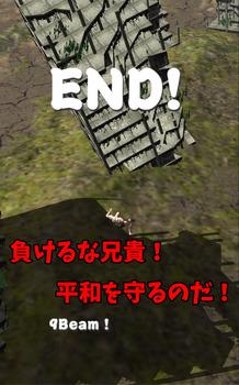 怒りの日公開画像5.jpg
