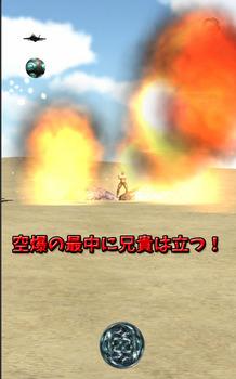 撃て公開画像6.jpg