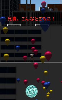 撃て公開画像7.jpg