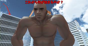 筋肉兄貴が胴上げ公開画像2.jpg