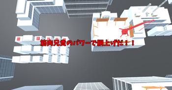 筋肉兄貴が胴上げ公開画像3.jpg