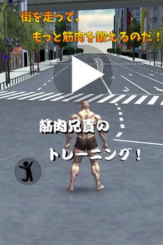 iPhone4用公開6.jpg